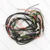 Jaguar Sub Wiring Harness - E-Type Series I