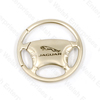 Jaguar Steering Wheel Key Chain