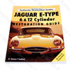Jaguar E-Type Restoration Guide - DISCONTINUED