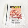 Jaguar Wiring Diagram - 3.8 S