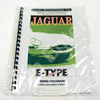 Jaguar Wiring Diagram - Series II E-Type