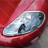 Jaguar Chrome Headlight Trim - Discontinued
