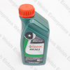 Jaguar Castrol DOT3 Brake Fluid - 2.11 Pints