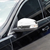Jaguar Chrome Door Mirror Covers