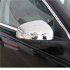 Jaguar Door Mirror Cover