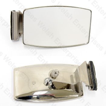 Clip On Door Mirror - Rectangular